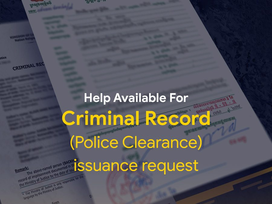 Police Clearance Issuance Made Easy